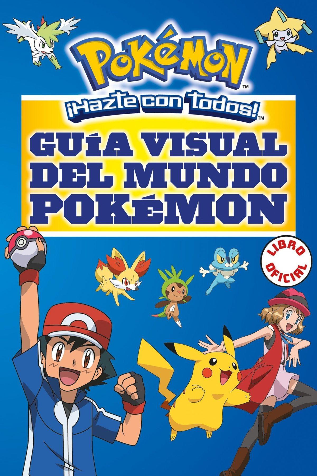 Guía visual del mundo Pokémon (Colección Pokémon) (Español) Tapa blanda