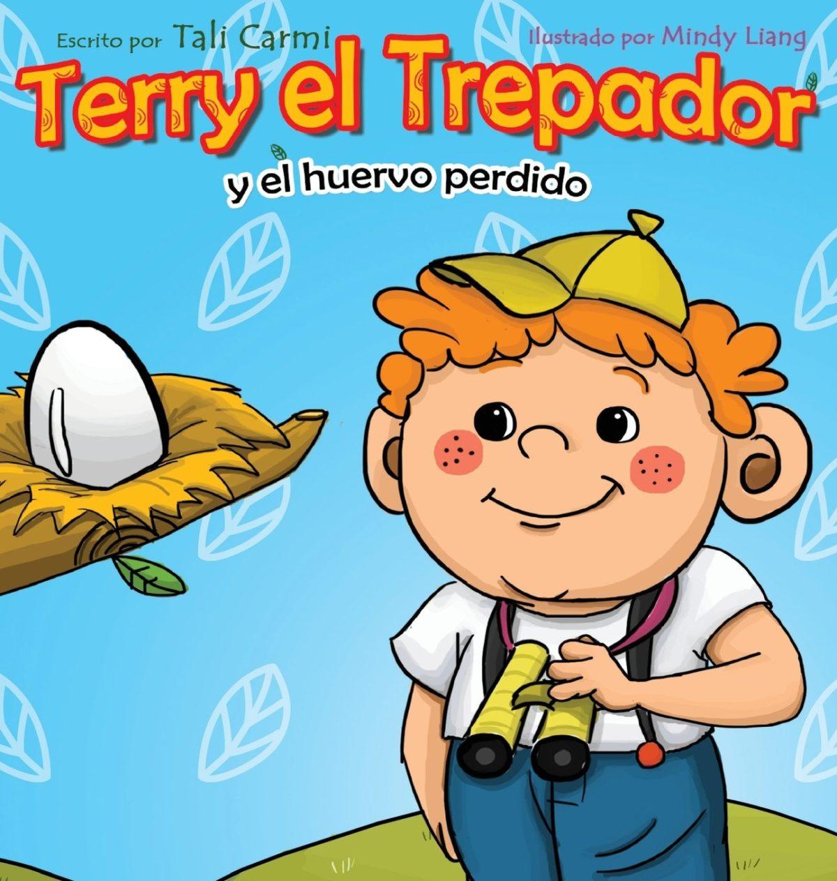 Terry el Trepador y el Huevo Perdido